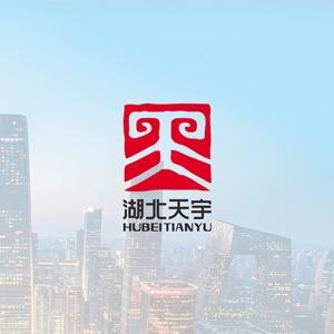 湖北省高级人民法院公告