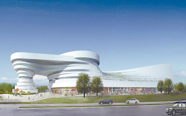 宜昌新首钢地产---宜昌三峡国际会展中心综合项目