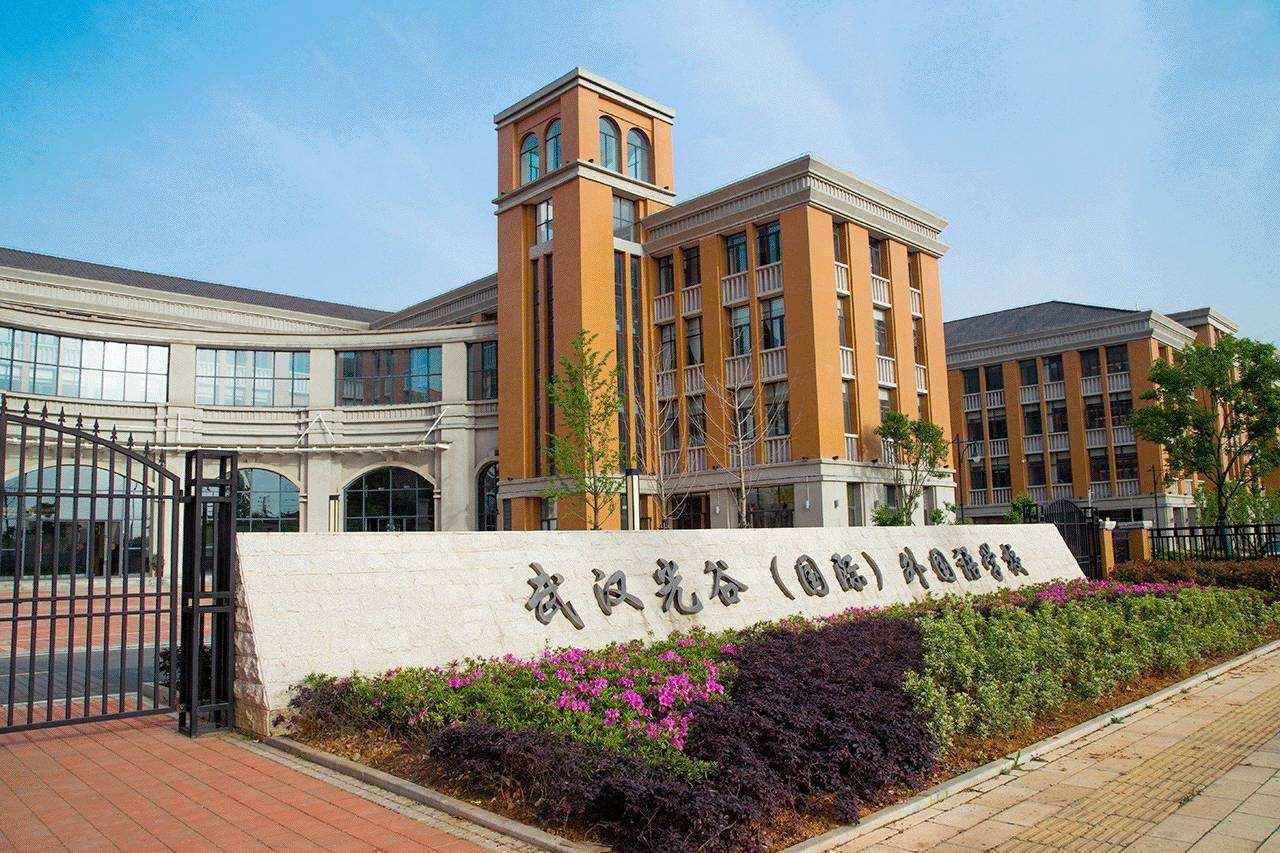 光谷外国语学校(小学部)总承包工程8个争议问题鉴定