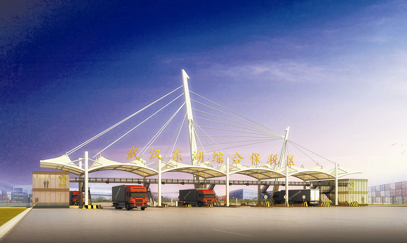 武汉东湖综合保税区食品保税物流园建设项目结算复审