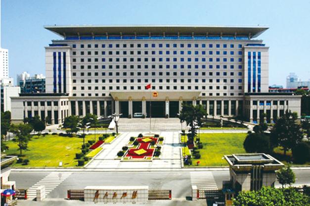省级部门预算评审