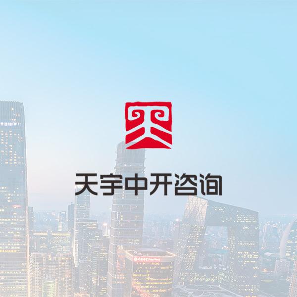 湖北省全面实施预算绩效管理系列制度解读